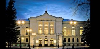Старейший университет Сибири – Томский Государственный Университет