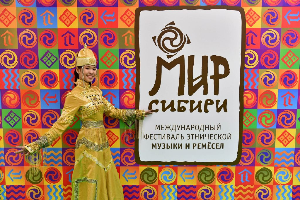 Туризм и отдых в Красноярском крае. Туристическая Сибирь