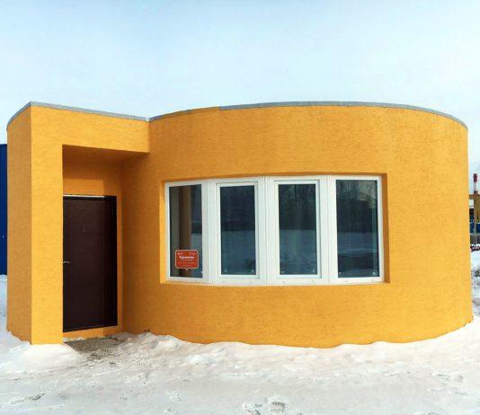 В Иркутске на 3D принтере напечатали дом